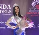 «Миссис Тула – 2013» - 24-летняя Виктория Прошина!