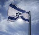 Туляки могут бесплатно съездить в Израиль