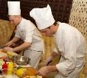 В Туле выбрали трёх лучших кулинаров