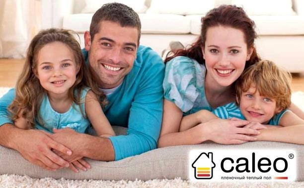 Тёплые полы в Туле от CALEO: уют и экономия в вашем доме