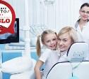 Туляки выбрали три лучшие стоматологии