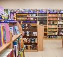 Сеть магазинов «Букварь»: Книги и канцтовары для офиса, учебы и души