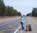 Софья Колокольцева:  «Я путешествую автостопом»