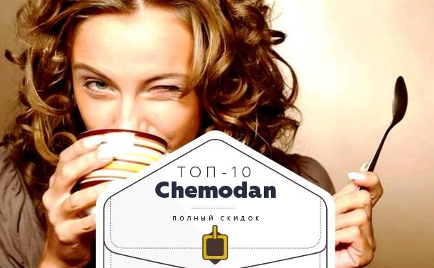 Топ-10 от «Чемодан»: детские игрушки, батут, роллы и кофе