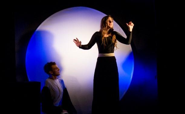 Тульский камерный драматический театр: «Маленькие трагедии» на маленькой сцене