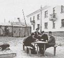 Летний отдых по-советски