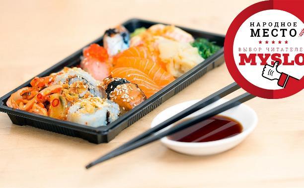 Туляки выбрали самые вкусные суши и роллы в городе