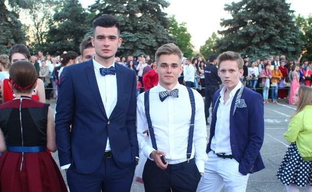 f4291f17d06 Готовимся к выпускному  всё для парней - MySlo.ru