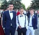Готовимся к выпускному: всё для парней