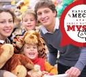 Выбираем лучшие магазины детских товаров - 2019
