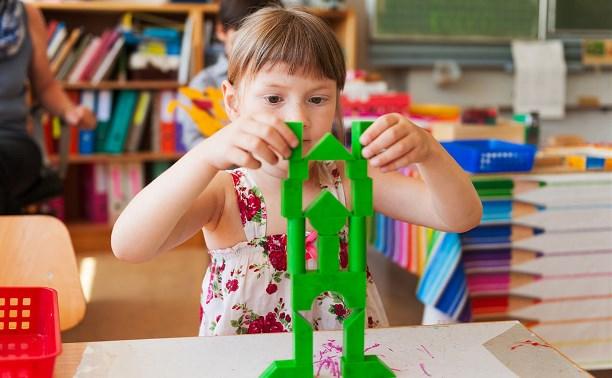 Новый учебный год: чем занять ребенка