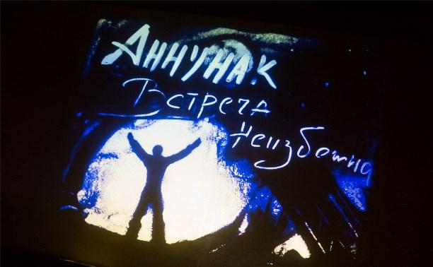 Тульский каскадер Николай Губенков представил III часть своего киноромана «Аннунак» — «Пришествие»
