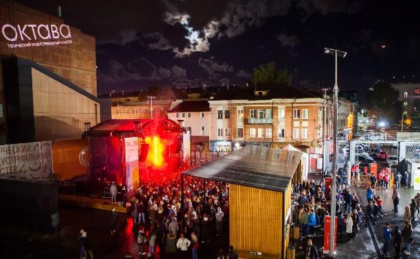 Фестиваль в «Октаве»: О тульских брендах, Музее станка и группе «Хлеб»