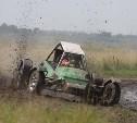 «Тульские улётные гонки»: Нужно еще больше пыли