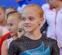 Гимнастка из Новомосковска покоряет мир