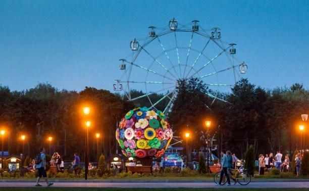 Центральный парк отметил 122-ой день рождения
