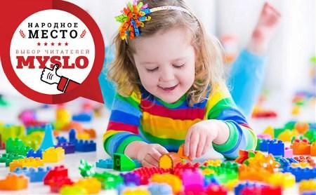 Туляки выбрали три лучших магазина детских товаров