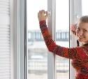 Успейте заказать отделку балкона и новые окна до холодов