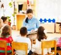 Детские образовательные центры. Какой выбрать?