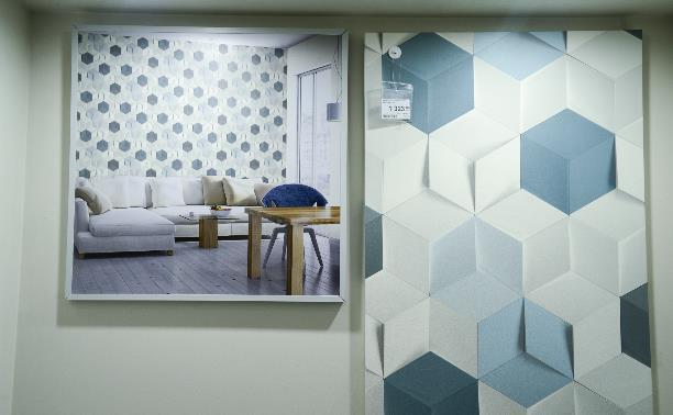 Обнови интерьер и создай настроение своего дома с «Леруа Мерлен»