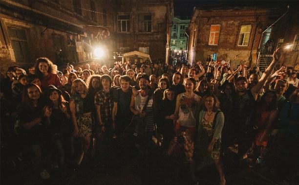 В Туле прошла третья «Картонная ночь»