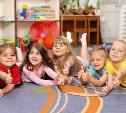 Тульские детские центры