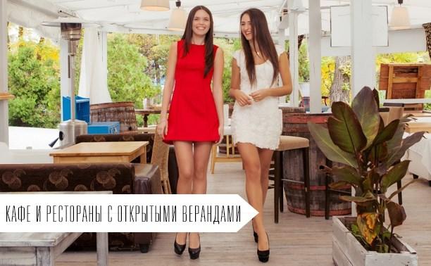 Тульские кафе и рестораны с открытыми верандами