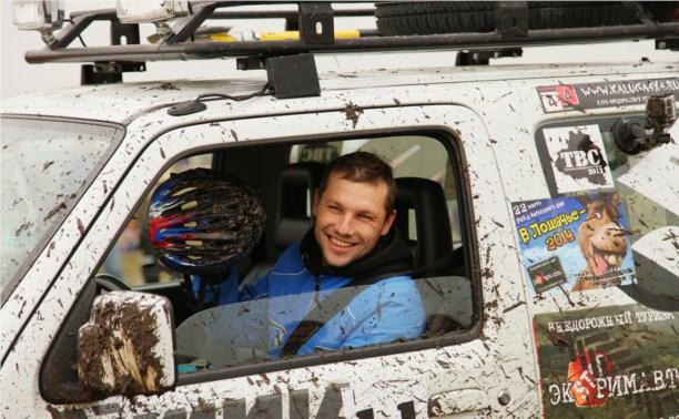 «Тульская засечная черта-2014»:Туляки грязи не боятся!