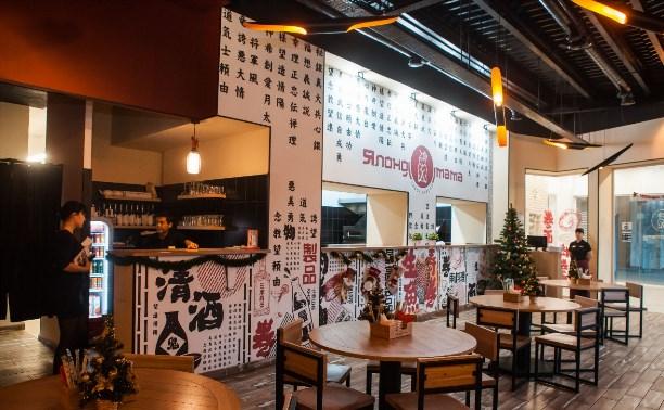 «Японо Мама»: вкусная еда с доставкой