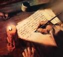 Myslo и психологи анализируют почерк тульских чиновников