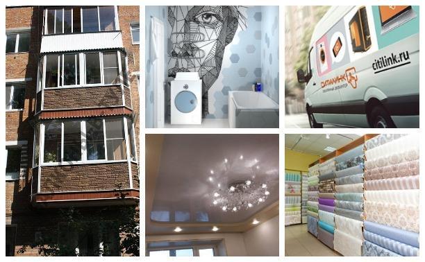 Пять слагаемых успеха хорошего ремонта квартиры