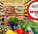 Туляки выбрали три лучших продуктовых супермаркета