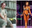 От толстушки до модели фитнес-бикини: как тулячка похудела и сделала спорт делом своей жизни