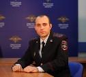 «Народный участковый» из Алексина: «Мой номер телефона есть почти у каждого жителя»