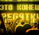 #Мятавсё: Прощальная вечеринка в клубе