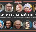 УЛИЧительНЫЙ опрос: об иностранных языках, родном Ясногорске и желанной профессии