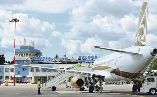 Аэропорт «Калуга»:  Тулякам удобнее летать с нами!