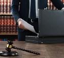 Случилось ДТП, нарушены права потребителей или нечем платить по счетам: к каким юристам обращаться?