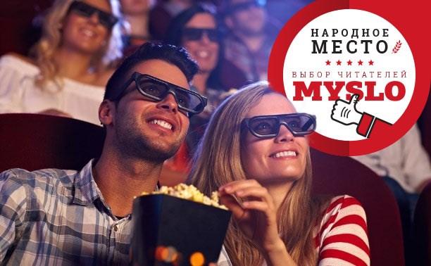 Выбираем лучшие кинотеатры Тулы и области