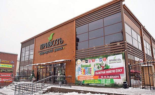 Кулинарный проект фермерского рынка «Привозъ»:  Приготовим Новый год!