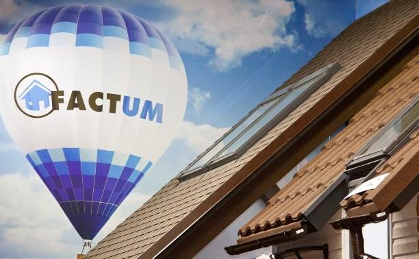 Торговый дом «Фактум»: строительство в удовольствие