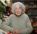 Зинаиде Леонтьевой исполнилось 100 лет