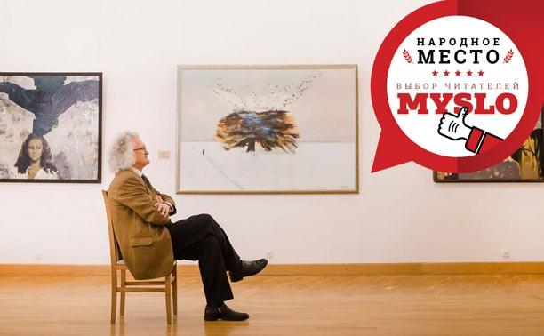 Продолжаем голосовать за лучшие тульские музеи - 2019