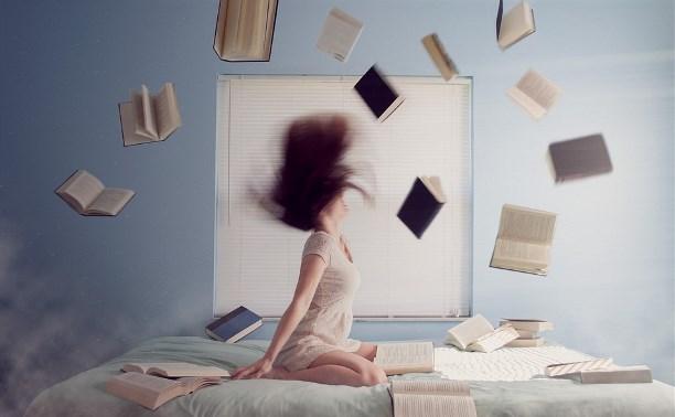 10 книг, которые помогут подросткам понять себя