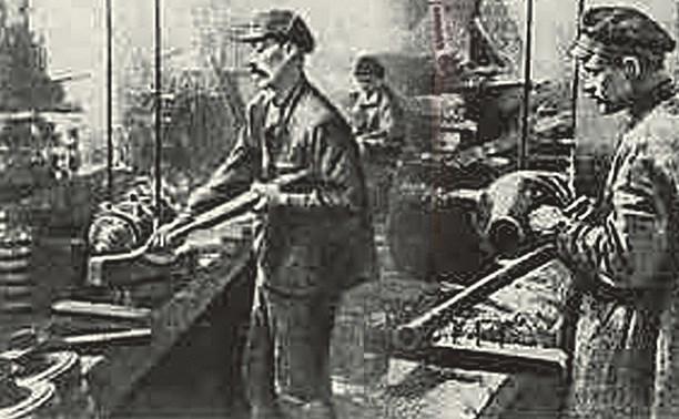 Забастовки ХХ века. Часть 1