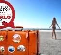 Продолжаем голосовать за лучших туроператоров Тулы – 2019