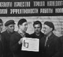 Забастовка на узловском «Кране» была одной из крупнейших в СССР