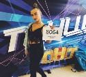 Тулячка Милана Чупаева танцует на ТНТ