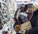 В Туле открылся семейный магазин распродаж «Галамарт»