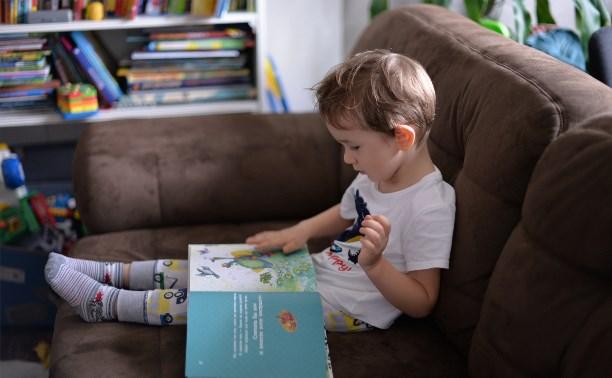 Писательница Анастасия Свистунова: Книги для детей создают счастливые люди